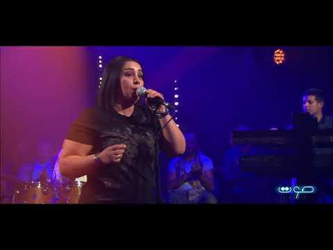 Sawt Live | Rani Nebki 3la Denia - Cheba Dalila