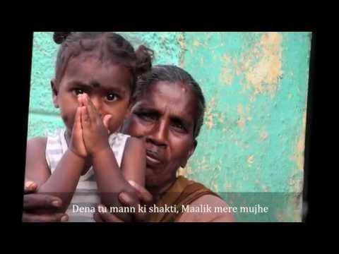 Aa leke chalu tujhko... Naamkaran (heart touching...