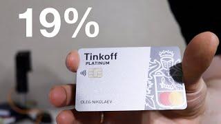 7 критических ошибок с кредитками. Кому нельзя брать в руки кредитные карты?