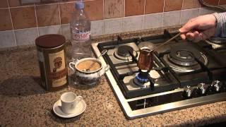 Как варить кофе в турке. Mehmet Efendi.(Варим кофе в турке на газовой плите. Турка - турецкий дизайн (широкое горлышко). Кофе Mehmet Efendi особо мелкого..., 2013-03-03T12:06:46.000Z)
