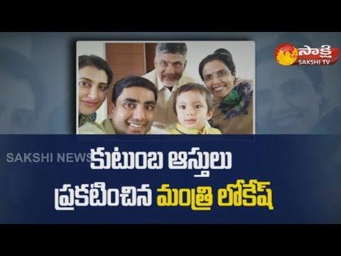 AP Minister Nara Lokesh Announces His Family Assets