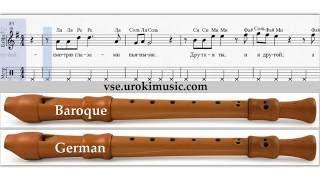 Как играть на Блокфлейте Валерий Меладзе Белые птицы - самоучитель уроки обучение ноты школа курсы