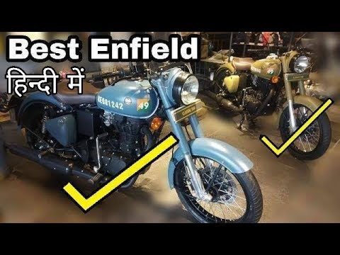 Royal Enfield Signals || Royal Enfield Classic 350 ABS Signals Edition - Everything You Need To Know