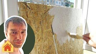 ✅ Балкон из осб: ВСЁ ПРИКРУЧЕНО! ГОТОВИМ ОСБ - 2 / Ремонт квартир
