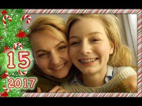 VLOGMAS 2017 #15 - PAULINA MA SWÓJ WŁASNY KANAŁ, A MAMA NOWE BRWI