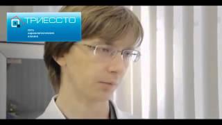 видео Головная боль ломота в теле озноб