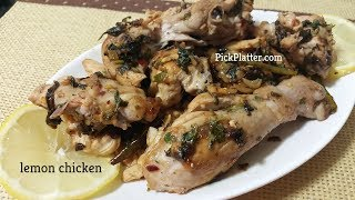 Lemon Chicken Recipe | पेपर लेमन चिकन