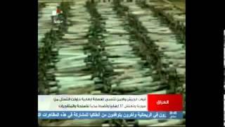 قوات الجيش والأمن العراقي تتصدى لعصابة إرهابية حاولت التسلل من سورية وتعتقل 37 إرهابيا وتضبط مخبأ لل