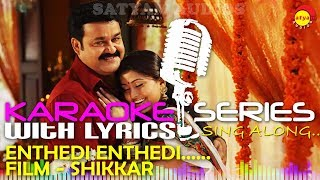 Enthedi Enthedi | Karaoke Series | Track With Lyrics | Film Shikkar