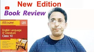 All in one Class 10 English book review of Arihant Publication 2021 Edition