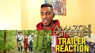 Amazon Obhijaan Trailer Reaction & Review | Biggest Bengali Film | Dev | PESH Entertainment