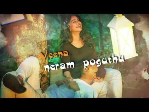 Solli Tholaiyen Ma - Yaakkai | Teaser | Yuvan Shankar Raja | Dhanush | Vignesh ShivN