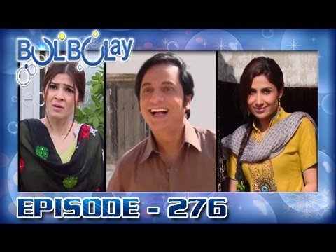 Bulbulay Ep 276 - 28th September 2016 - ARY Digital Drama thumbnail