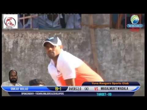 Omkar Malad vs Mangalmurti Wadala | Yuva Rangers Sports Club