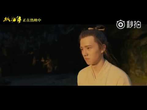 "Chinese fantasy movie Yao Mao Zhuan ""Shape of Miracle"" 妖猫传电影推广曲MV 演唱:RADWIMPS"