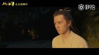 "Chinese fantasy movie Yao Mao Zhuan ""Shape of Miracle"" 妖猫传电影推广曲MV 演唱:RADWIMPS"