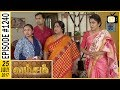 Vamsam வம்சம் Tamil Serial Sun TV Epi 1240 25 07 2017 Vision Time