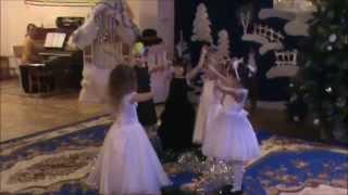 Новогодний танец минуток