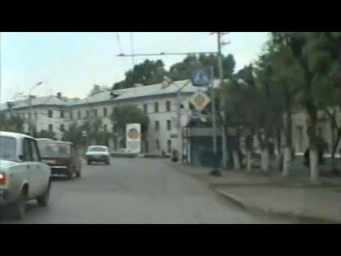 Альметьевск 1996