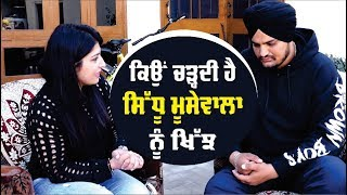 Sidhu Moosewala | Exclusive Interview | Dil Da Ni Mada | Bollywood Tadka Punjabi