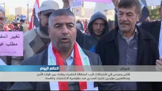 قتلى وجرحى في اشتباكات قرب المنطقة الخضراء في بغداد بين قوات الامن ومتظاهرين مؤيدين للتيار الصدري