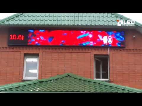 "Видеовывеска, г.Щелково, Салон ""АвтоСервис+"", Р10"