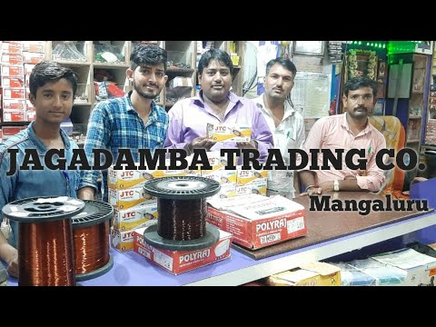 JAGADAMBA TRADING CO. MANGALORE Cell: +91 9449591595 @ Bzz Guide