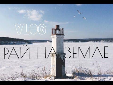 советская гавань хабаровский край знакомства для секса
