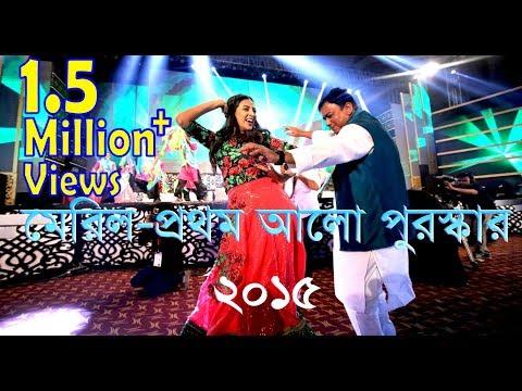 মেরিল–প�রথম আলো প�রস�কার ২০১৫ Meril Prothom Alo Puroskar 2015 - Full Show