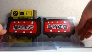 Twitter 鍵→@akb_shimaparu48 鍵なし→@parurumizuki LINE→parurudaisuki...