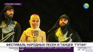 Возвращение к истокам: ереванцы пустились в пляс под народные мелодии