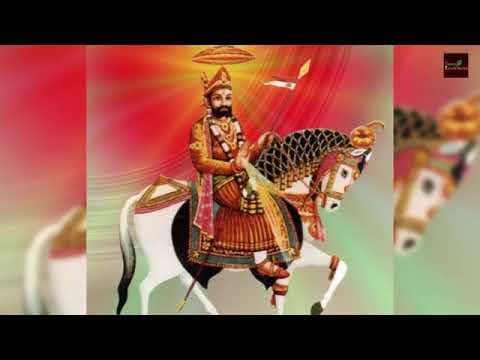 New Baba Ramdevji ringtone