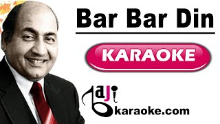 Bar bar din ye aaye - Video Karaoke - Rafi - by Baji Karaoke