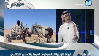 ناشط حقوقي يمني: المجتمع الدولي يؤمن بأن الهدنة هشة.. والميليشيات لا تعرف أصلا ماذا تعنيه كلمة هدنة