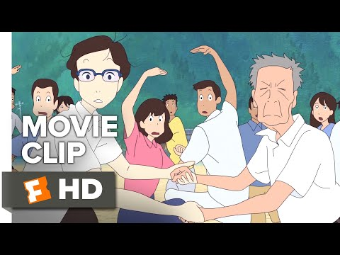 Lu Over The Wall Movie Clip - Dance Party (2018)   Movieclips Indie