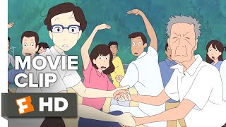 Lu Over The Wall Movie Clip - Dance Party (2018) | Movieclips Indie