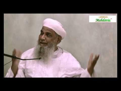 Mahdavia: Bahra e Aam Hazrat Bandagi Miyan Syed Khundmeer RZ  Part 2 of 2