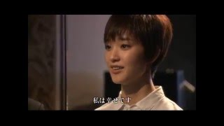 PART 4- Famed actress and model Ayame Goriki created a documentary ...