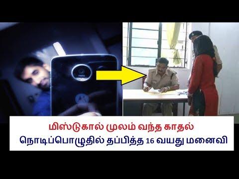 Tamil breaking news2 12.12.2017