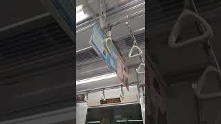東京メトロ7000系大窓爆弾ドア開閉と発車シーン(スマホで撮影)