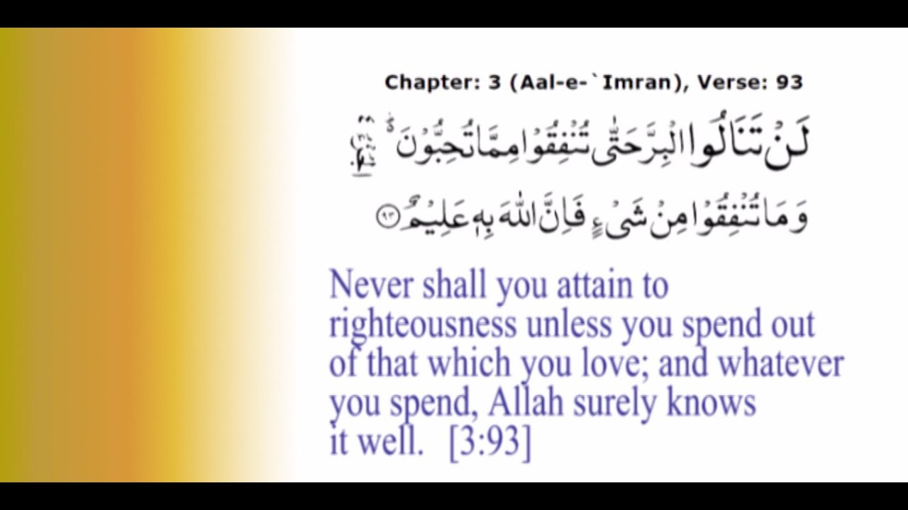 Holy Quran Translation Chapter 3 (Aal-e-Imran) Verse 93