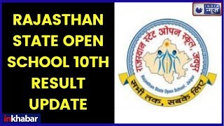 Rajasthan open school 10th result 2019; Check RSOS 10th Result 2019 at rsosapp.rajasthan.gov.in