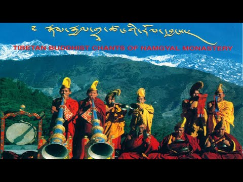 Tibetan Buddhist Chants