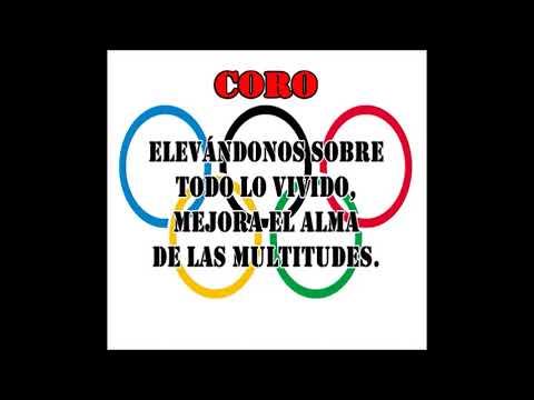 Himno al Deporte Ecuatoriano - Letra