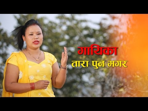 Nepali Look Dohori Singer | Tara Puna Magar  Interview | 2017 /2073