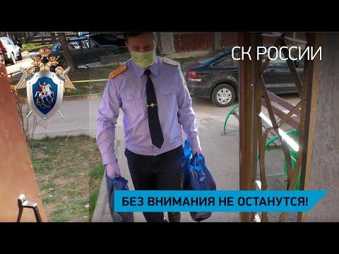 Без внимания не останутся! Псковская область