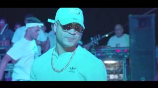 Смотреть клип Yomil Y El Dany - Que Se Bote