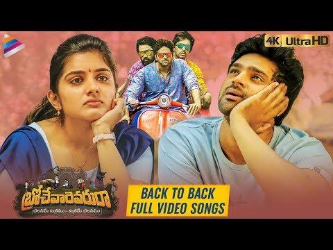 Brochevarevarura B2B Full Video Songs 4K | Sree Vishnu | Nivetha Thomas | 2019 Latest Telugu Songs