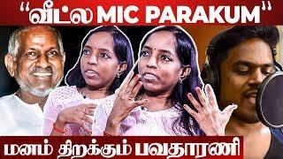 """Ilaiyaraaja's Mother Hearing and Weeping Songs"" – Singer Bhavatharini EMOTIONAL Interview   Maayanadhi"