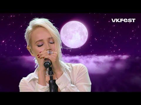 Клава Кока — Live @VK Fest 2020